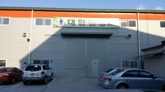daehanwater Manufacture